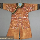 MANS BROCADE JIFU, CHINA, c. 1900